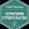 Территория Строительства, Монтаж фанеры в Городском округе Набережные Челны