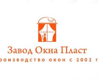 Завод Окна Пласт