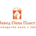 Завод Окна Пласт, Ремонт окон в Вологодском районе