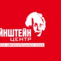 Эйнштейн-Центр, Занятия с логопедом в Ярославской области