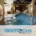 Акватория, Строительство турецкой бани (хаммама) в Лотошинском районе