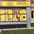 Двери Век, Вскрытие замка в Свердловской области