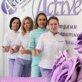 Active, Удаление волос на теле в Заводском районе