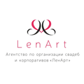 ЛенАрт, Аренда оборудования в Тосненском районе