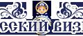Русский Визит, Аренда транспорта в Литейном округе