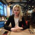 Арина Романовна П., Зарубежная литература в Воронеже