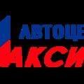 Максима, Аппаратная замена масла в АКПП в Красноярске