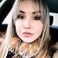 Арина Сергеевна, Услуги бухгалтера в Кушве