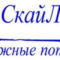 Skyline, Монтаж натяжного потолка в Октябрьском районе