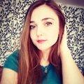 Инга Дель, Репетиторы по математике в Челябинской области
