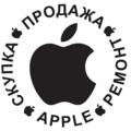 Ремонт Apple, Замена аккумулятора в Кингисеппском районе