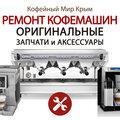 ИП Ананьев, Диагностика мелкой бытовой техники в Железнодорожном районе