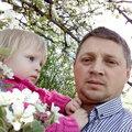 Валерий Наливайко, Демонтаж бетонной стяжки в Ростовской области