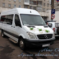 Заказ Микроавтобусов и Минивэнов на Свадьбу