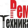 RemTehnik13, Ремонт и установка техники в Республике Мордовия