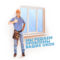 ИП Пронин Д.А., Замена стекол в Могилёве