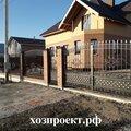 Хозпроект, Строительство заборов и ограждений в Коломне