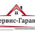 """Строительная компания """"Сервис Гарант"""", Монтаж фасадов в Пластуновском сельском поселении"""