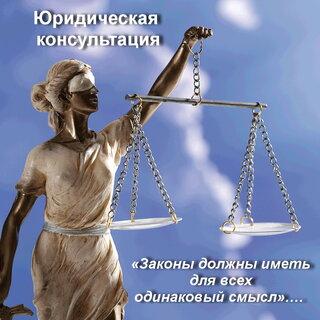 Правовой Актив, ООО