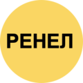 Ренел-Бетон, Услуги по ремонту и строительству в Оболдине
