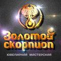 Золотой Скорпион, Изделия ручной работы на заказ в Городском округе Серпухов