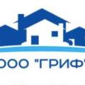 Гриф, Монтаж фасадов в Городском округе Казань
