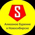 Стрелка, Алмазная резка в Новосибирской области