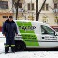Пастер-Сервис, Работы с электрооборудованием в Нижнем Новгороде