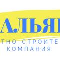 """ООО""""ЯрАльянс"""", Услуги дорожного строительства в Ивановской области"""