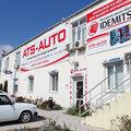 ATS-AUTO, Диагностика МКПП в Супсехе