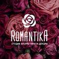 RomantikA, Доставка цветов в Кирсановском районе