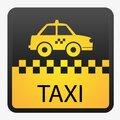 Такси Орск-Оренбург, Заказ пассажирских перевозок в Оренбурге