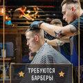 Андрей Колташев, Стрижка и бритье в Севастополе