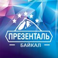 Презенталь Байкал РПК, Фирменный стиль в Октябрьском округе