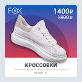 Дизайн рекламных постов для Instagram, ВКонтакте, Facebook