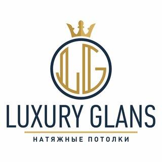 Luxury Glans