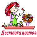 Цветы-Дёшево, Разное в Дивноморском