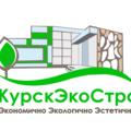 КурскЭкоСтрой, Монтаж фасада из винилового сайдинга в Курске