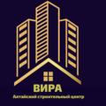 ооо Вира, Услуги бурения скважин в Городском округе Барнаул