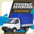 Груз-СК, Вывоз мусора в Ставрополе