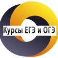 """""""Годограф"""", ОГЭ по обществознанию в Городском округе Новороссийск"""