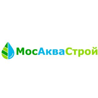 МосАкваСтрой