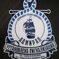 Адмирал, Услуги охраны и детективов в Тюмени