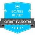 Ремонт квартир без посредников, Изготовление антресоли в Видном