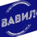 """ООО """"Вавилон33"""", Сдача нулевой отчетности в Балаковском районе"""