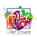 Арт студия Гранж, мастерская портретов, Другое в Городском округе Кызыл