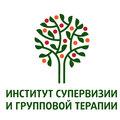 """Психологический Центр """"Здесь и Теперь"""" , Консультация психолога в Басманном районе"""