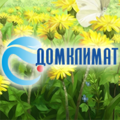 ДомКлимат, Ремонт и установка кондиционеров в Городском поселении Пойковском