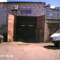 Car-Prav, Газоэлектрическая сварка в Городском поселении Кантемировка