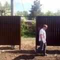 Забор металлический под ключ